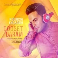 Kourosh-Khosravi-Dooset-Daram