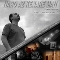 Majid-Eskandarloo-Naro-Az-Kenare-Man