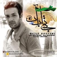Majid-Rostami-Bi-Tabe-Ab