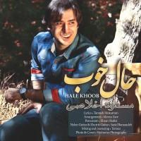 Masoud-Ekhlasi-Hale-Khoob