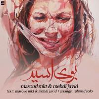 Masoud-Mkt-Booye-Asid-(Ft-Mehdi-Javid)
