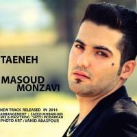 Masoud-Monzavi-Taeneh
