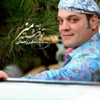 Matin-Rahmani-Komak-Kon-(Ft-Amir-Hosseini)