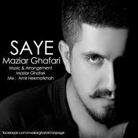 Maziar-Ghafari-Saye