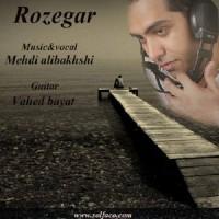 Mehdi-Alibakhshi-Rozegar