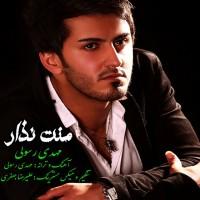Mehdi-Rasooli-Menat-Nazar