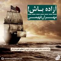 Mehran-Fahimi-Azade-Bash