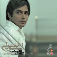 Mehran-Fahimi-Royaye-Pak