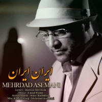 Mehrdad-Asemani-Iran-Iran