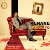 Mehrdad-Shourian-Kenare-Axe-To