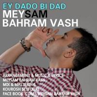 Meysam-Bahram-Vash-Ey-Dado-Bidad