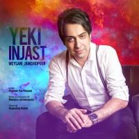 Meysam-Jamshidpour-Yeki-Injast