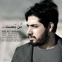 Milad-Babaei-Bon-Bast
