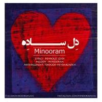 Minooram-Dele-Sade