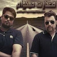 Mohamadreza-Dargahi_Mojtaba-Yousefi-Mazerat-Mikham