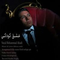 Mohammad-Ahadi-Eshgh-Kodaki