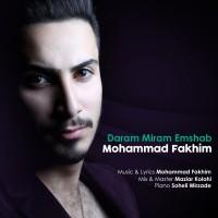 Mohammad-Fakhim-Daram-Miram-Emshab