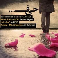 Mohammad-Inanloo-Heyf