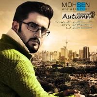 Mohsen-Aghajanpour-Asre-Paeez