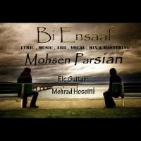 Mohsen-Parsian-Bi-Ensaf