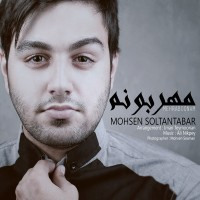 Mohsen-Soltantabar-Mehrabonam