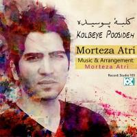 Morteza-Atri-Kolbeye-Poosideh