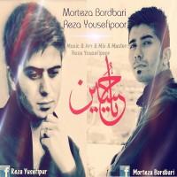 Morteza-Bordbari_Reza-Yusefipur-Ya-Hossein