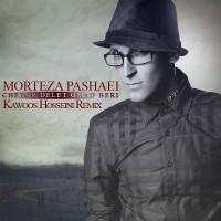 Morteza-Pashaei-Chetor-Delet-Omad-Beri-(Kawoos-Hosseini-Remix)