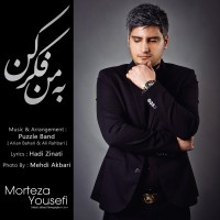Morteza-Yousefi-Be-Man-Fekr-Kon