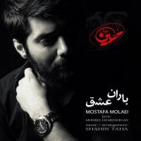 Mostafa-Molaei-Baroon-Eshgh