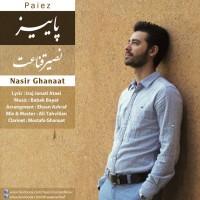 Nasir-Ghanaat-Paeiz