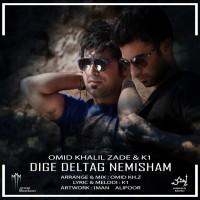 Omid-Khalilzade_K1-Dige-Deltang-Nemisham