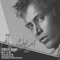 Omid-Oloumi-Matam