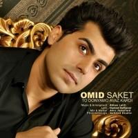 Omid-Saket-To-Donyamo-Avaz-Kardi