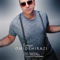 Omid-Shirazi-Etefaghi