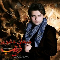 Peyman-Daliri-Zeynab
