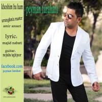 Peyman-Farahani-Khoshim-Ba-Ham