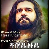 Peyman-Khan-Ye-Donya-Faseleh