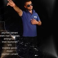 Peyman-Zamani-Elahi-Man-Bemiram
