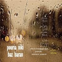 Pouria-Niki-Baz-Baran