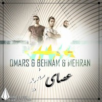 Qmars_Behnam_Mehran-Asaye-Sefid