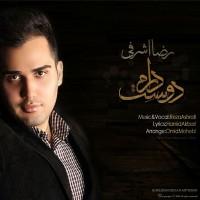 Reza-Ashrafi-Dooset-Daram