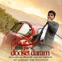 Reza-Parsa-Dooset-Daram
