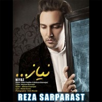 Reza-Sarparast-Niaz