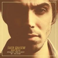 Saeed-Ghasemi-Hala-Ke-Oumadam-Pishet
