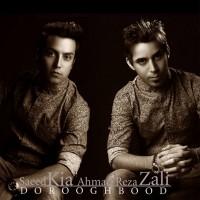 Saeed-Kia_Ahmad-Reza-Zali-Doroogh-Bood