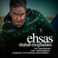 Shahab-Moghadam-Ehsas