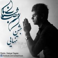 Shahab-Ramezan-Jashne-Tanhaei-(Samyar-Yegane-Remix)
