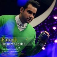 Shahram-Mirjalali-Patogh