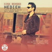 Sina-Behdad-Hedieh